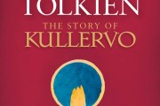 The Story of Kullervo by JRR Tolkien